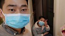 Видео дневник из Вухана: Пар који је преживео