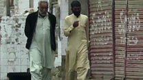 पाकिस्तान पर भी करोना की मार
