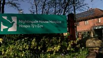 'Urgent' help needed for hospices and charities