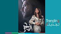 أغنية عبرية في مسلسل سوري-لبناني، وإسرائيل تعتبرها اختراقا لمحور المقاومة