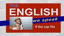 I Site TEWS if the cap fits NO credit