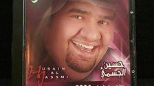 Hussain Al Jassimi's new album