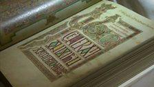 Lindisfarne Gospels - Eadfrith