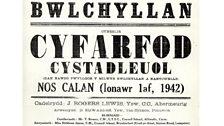 Poster Cyfarfod Cystadleuol Bwlchyllan.
