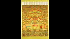 The Forbidden City and its architect Kuai Xiang (1398-1481)