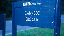 BBC Club Sign