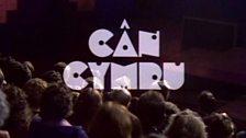 Cân i Gymru - 1975