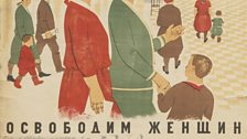 Unknown Artist - 'Let's liberate women from kitchen slavery to work in socialist industry. Let's organise our canteens'