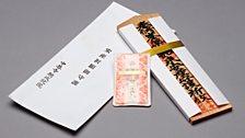 Japanese ofuda