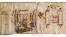 Part of a Torah binder