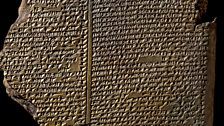 Detail of the Gilgamesh tablet