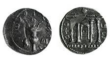 Jewish revolt coin