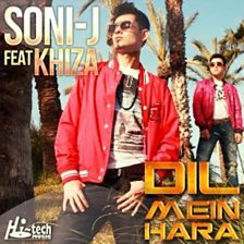 Dil Mein Hara (feat. Khiza)