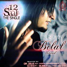 12 Saal (Ishq Remix Bubble Bloodline)