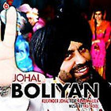 Johal Boliyan
