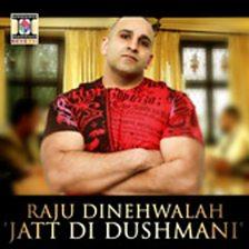 Jatt Di Dushmani