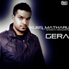 Gera (feat. Sanjay Dhaliwal)