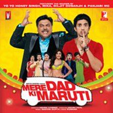 Mere Dad Ki Maruti - Punjabiyaan Di Battery