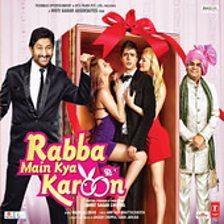 Muh Meetha Kara De (Rabba Main Kya Karoon)