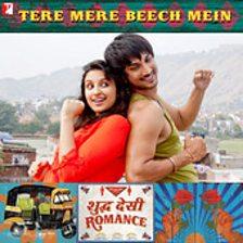 Tere Mere Beech Mein (Shuddh Desi Romance)