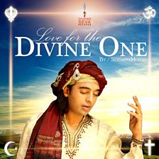 Love for the Divine One