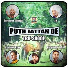 Puth Jattan De (Jatt Boys)