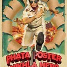 Dhating Naach (Phata Poster Nikhla Hero)