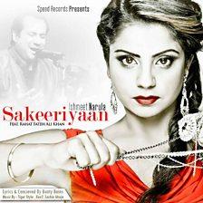 Sakeeriyaan