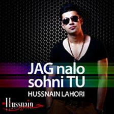 Jag Nalo Sohni Tu (remix)