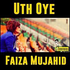 Uth Oye