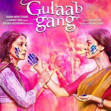 Mauj Ki Malharein (Gulaab Gang)
