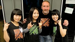 Shonen Knife join Marc Riley in the studio