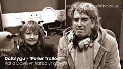 Datblygu - albwm Porwr Trallod