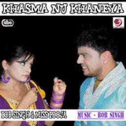 Khasma Nu Khaneya (feat. Miss Pooja)
