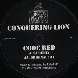 Code Red ('94 Remix)