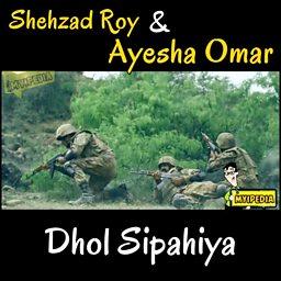 Dhol Sipahiya