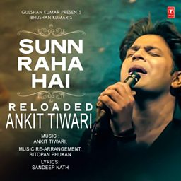 Sunn Raha Hai (Reloaded)