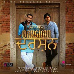 Darshan (feat. Geeta Zaildar)