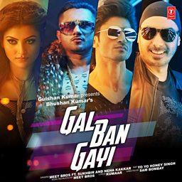Gal Ban Gayi (feat. Sukhbir, Neha Kakkar & Yo Yo Honey Singh)