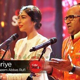 Aaya Laariye