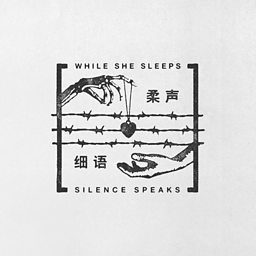 Silence Speaks (feat. Oliver Sykes)
