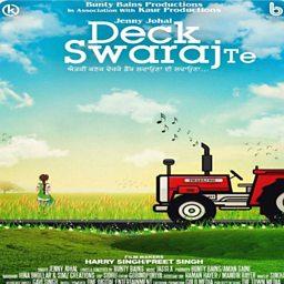Deck Swaraj Te