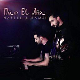 Nur El Ain