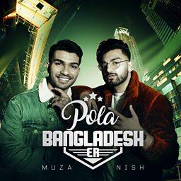 Pola Bangladesh Er