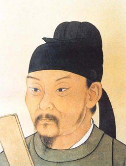 Du Fu jiang zhaohe