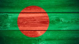 $100m Bangladesh bank fraud
