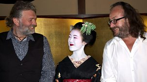 The Hairy Bikers' Asian Adventure - Japan - South To Kyoto