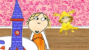 Charlie And Lola - Series 1: 5. There's Only One Sun, And That Is Me