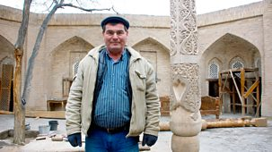 Handmade On The Silk Road - 2. The Wood Carver