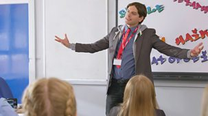 Class Dismissed - Series 2: 7. Careers Day